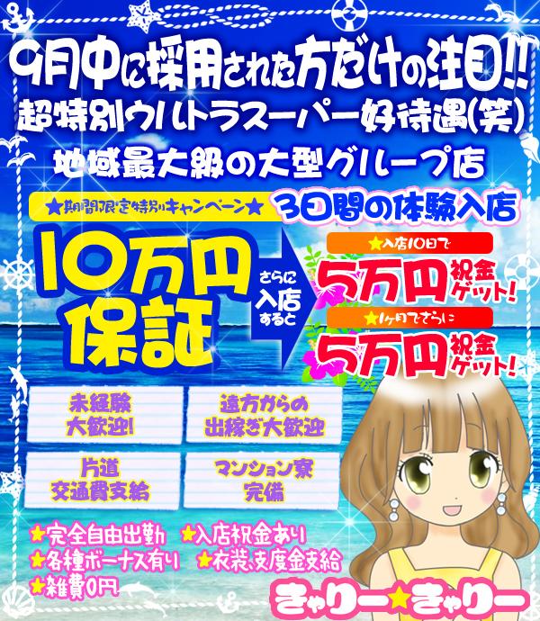 きゃりー600_690-2